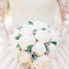 Wedding photographer Ekaterina Kolomarova (katesalat). Photo of 13.11.2018