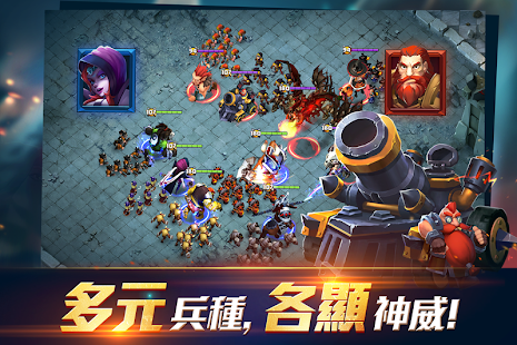 Clash of Lords 2: 領主之戰2 - náhled