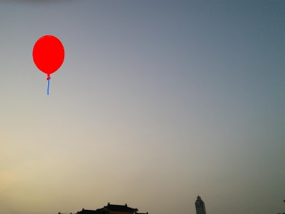 Soothing Balloon Camera - náhled