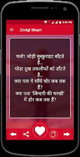 Zindgi Shayri - náhled