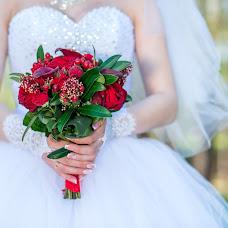 Wedding photographer Mariya Aleksandra (PozitiveLife). Photo of 07.06.2017