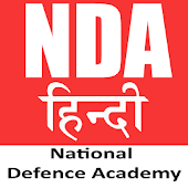 NDA Hindi Exam