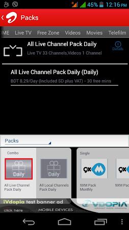 Airtel Mobile TV (Bangladesh) 5 screenshot 253571