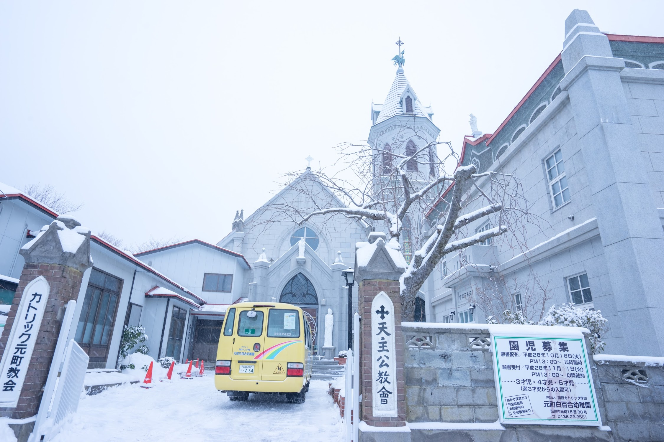 Hakodate Motomachi Roman Catholic Church