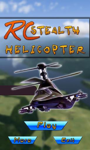 RC隱形直升機