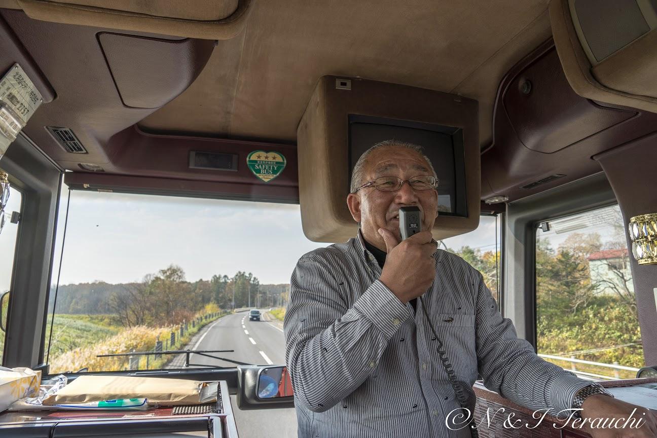 バスの中での櫻庭町長のお話