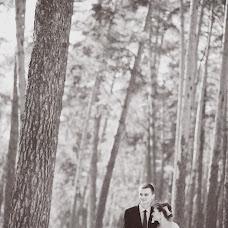 Wedding photographer Dima Francev (vapricot). Photo of 02.06.2015