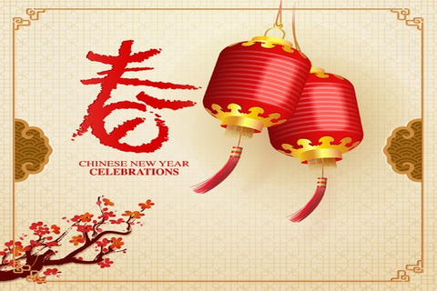 Chinese new year greeting card apk download apkpure chinese new year greeting card screenshot 2 m4hsunfo