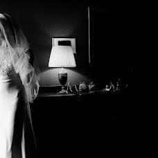 Wedding photographer Artur Pogosyan (Pogart). Photo of 06.05.2017