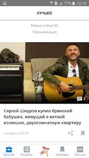 KP.RU - Комсомольская правда - náhled