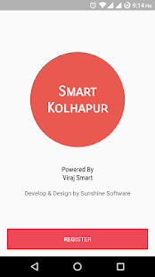 smart kolhapur screenshot