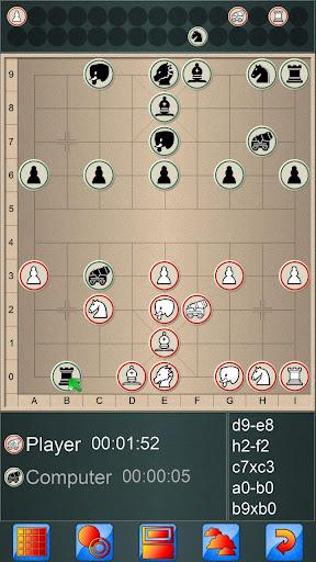 Chinese Chess V+, 2018 edition  screenshots 4