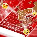 Gingerbread Keyboard Navidad icon