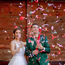 Wedding photographer Nemanja Matijasevic (nemanjamatijase). Photo of 26.03.2018