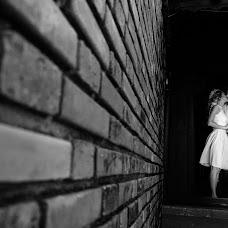 Wedding photographer Nikita Sinicyn (nikitasinitsyn). Photo of 28.11.2017