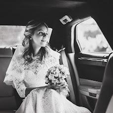 Wedding photographer Marina Gusarova (mariwkavladi). Photo of 20.04.2016