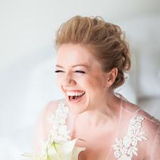 Wedding photographer Viktoriya Titova (wondermaker). Photo of 25.10.2016