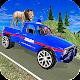 Animal Police Transport Simulator 2018 (game)