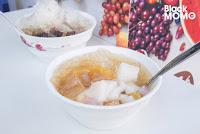 北港秀山冰店(杏仁豆腐)