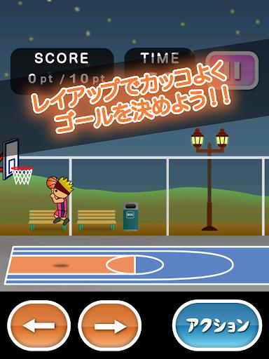 玩體育競技App|トニーくんバスケやめるってよ免費|APP試玩