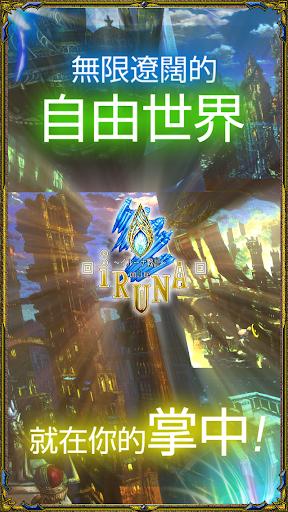RPG u4f9du9732u5a1cu6230u7d00ONLINE -MMORPG- 1.9.6 screenshots 4