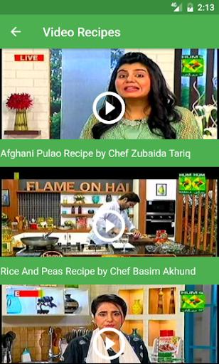 Masala TV Recipes (Urdu) 1.1 screenshots 5