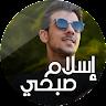 com.hamid.islam_subhe