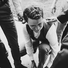 Wedding photographer Marya Poletaeva (poletaem). Photo of 22.11.2018