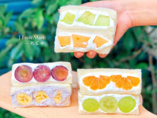 J Fruit Mart-日本夫妻開的!水果鮮奶油三明治~晚來就沒了!(附J Fruit Mart價目表)