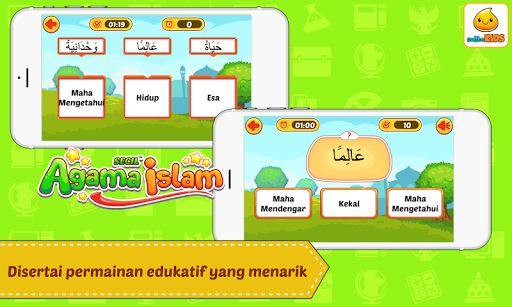 Belajar Agama Islam 1.0 screenshots 24