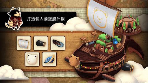 Télécharger Gratuit 查斯特大冒險 APK MOD (Astuce) screenshots 4