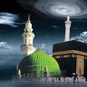 Meezan Calendar 2020 Islamic | Urdu Calendar 2020