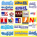 Telugu News Papers & Live News icon