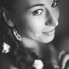 Wedding photographer Mikhail Kovalenko (mgkovalenko). Photo of 30.04.2014