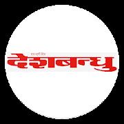 Deshbandhu News Paper APK