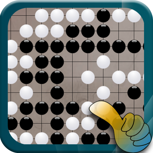 围棋 紙牌 App LOGO-硬是要APP