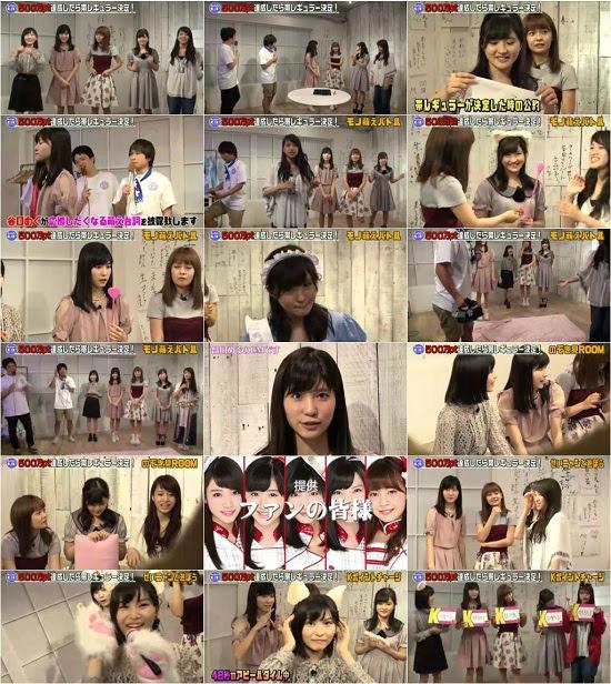 (Web)(360p) SHOWROOM 目指せ!レギュラー帯番組「AKB48の君、誰?」トライアル 160929