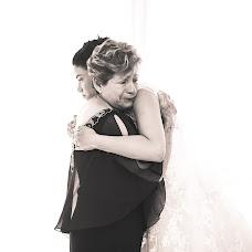 Wedding photographer Moisés Otake (otakecastillo). Photo of 08.06.2017