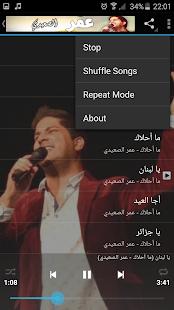??? ??????? | Omar Al Saidie screenshot