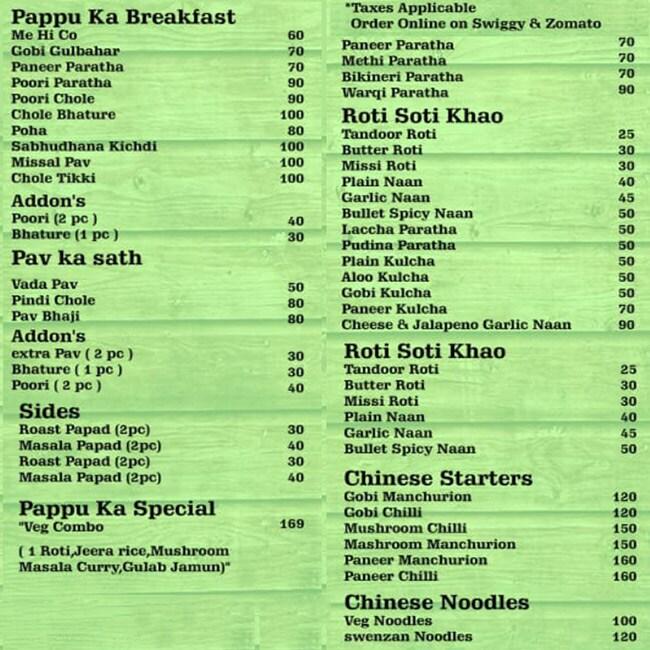 Pappu Chaiwalla menu 1