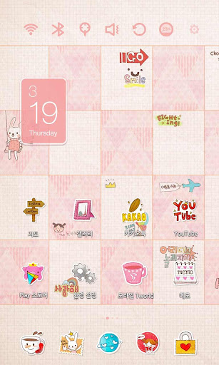 Diary Launcher Theme