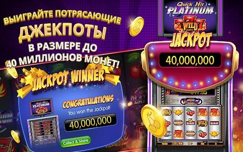 Казино без регистрации на центы играть в казино через день