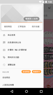 B-TWO 台灣手工足跡鞋 - náhled