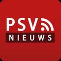 PSV Nieuws icon
