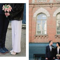 Wedding photographer Viktoriya Rudneva (mikeandviki). Photo of 26.01.2016