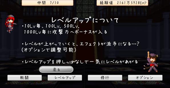 東方地防録 screenshot