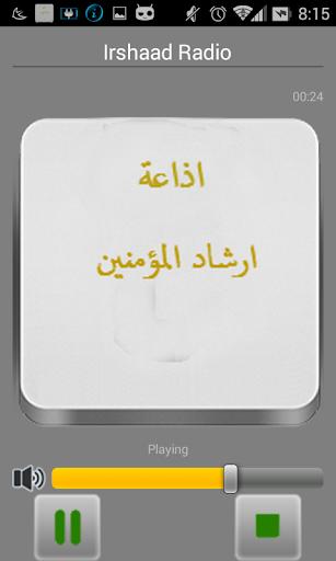 Irshaad Radio