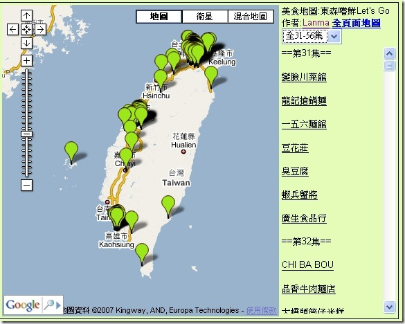MapSnap