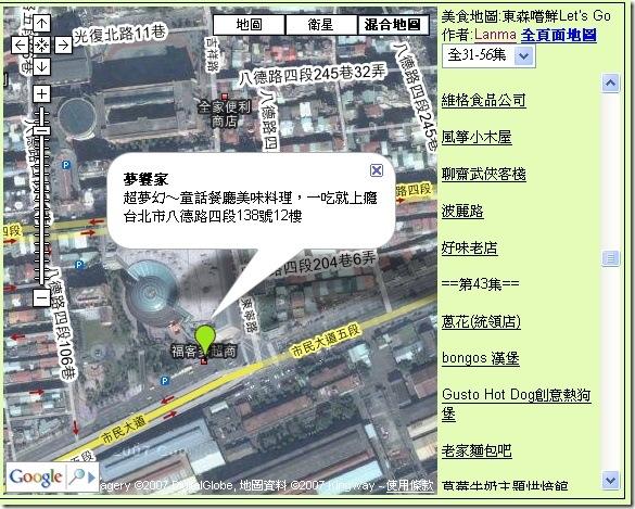 MapSnap2