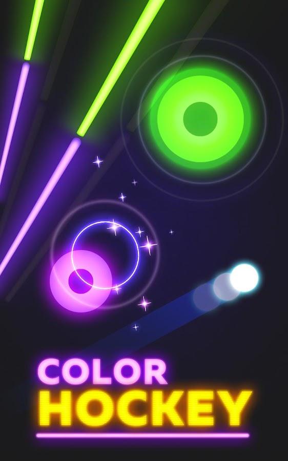 color hockey screenshot